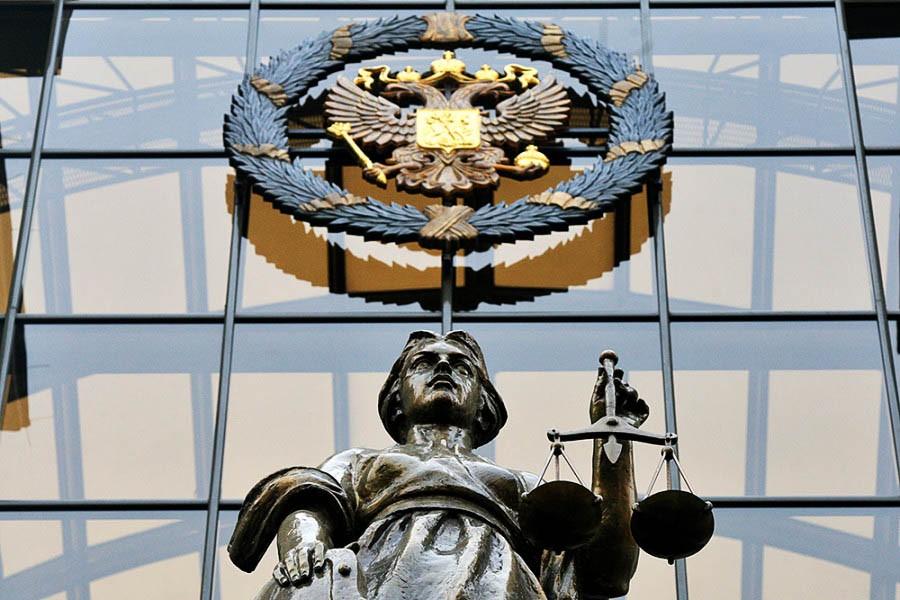 Yüksek Mahkeme Binası (Rusya Federasyonu / Moskova) 2001-2003