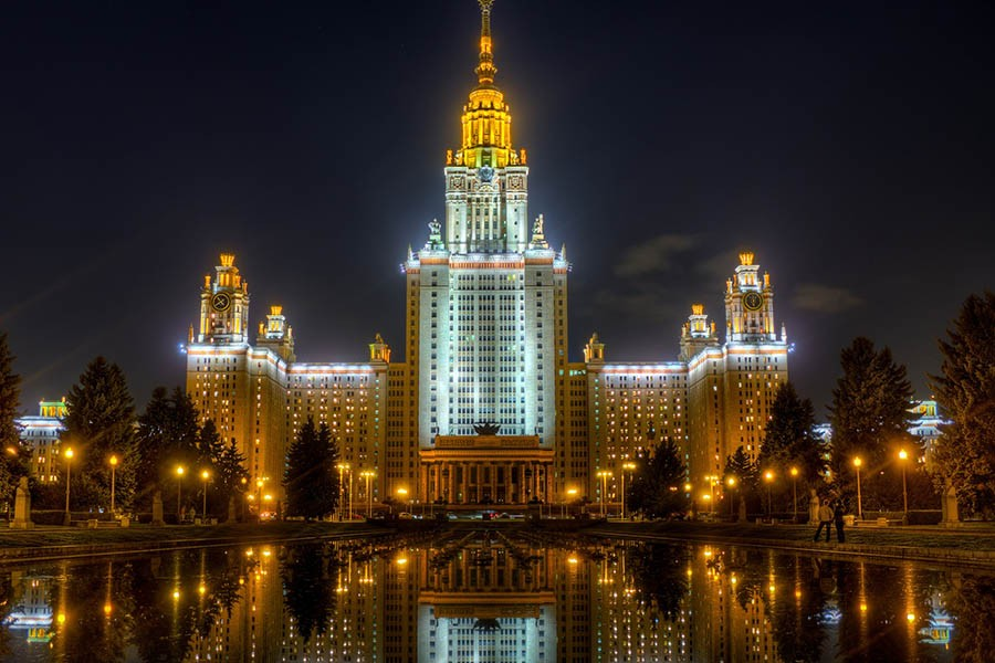 MGU Moscow State University « MGU» (Russian Federation / Moscow) 2005-2006