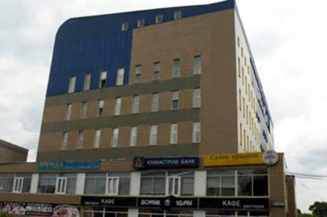 İş Merkezi Binası «Gurjiyev» (Rusya Federasyonu / Moskova)