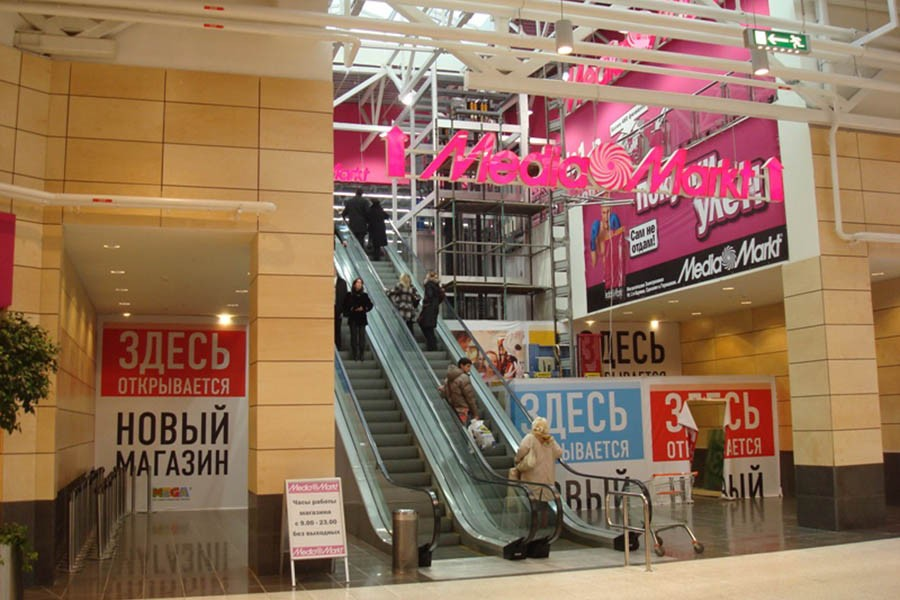 Торговый комплекс «Мега-2» (Российская Федерация / Москва)