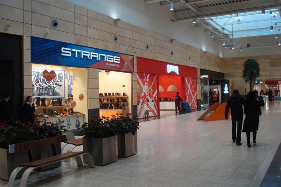 Alışveriş ve eğlence merkezi «MEGA 2» (Rusya Federasyonu / Moskova)