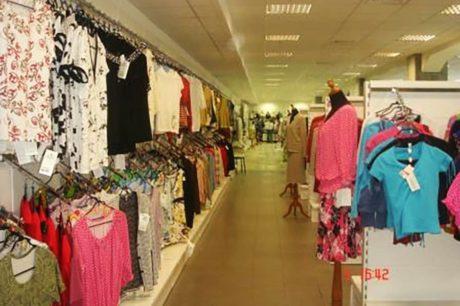 Торговый центр на территории « Московской шерстопрядильной фабрики »